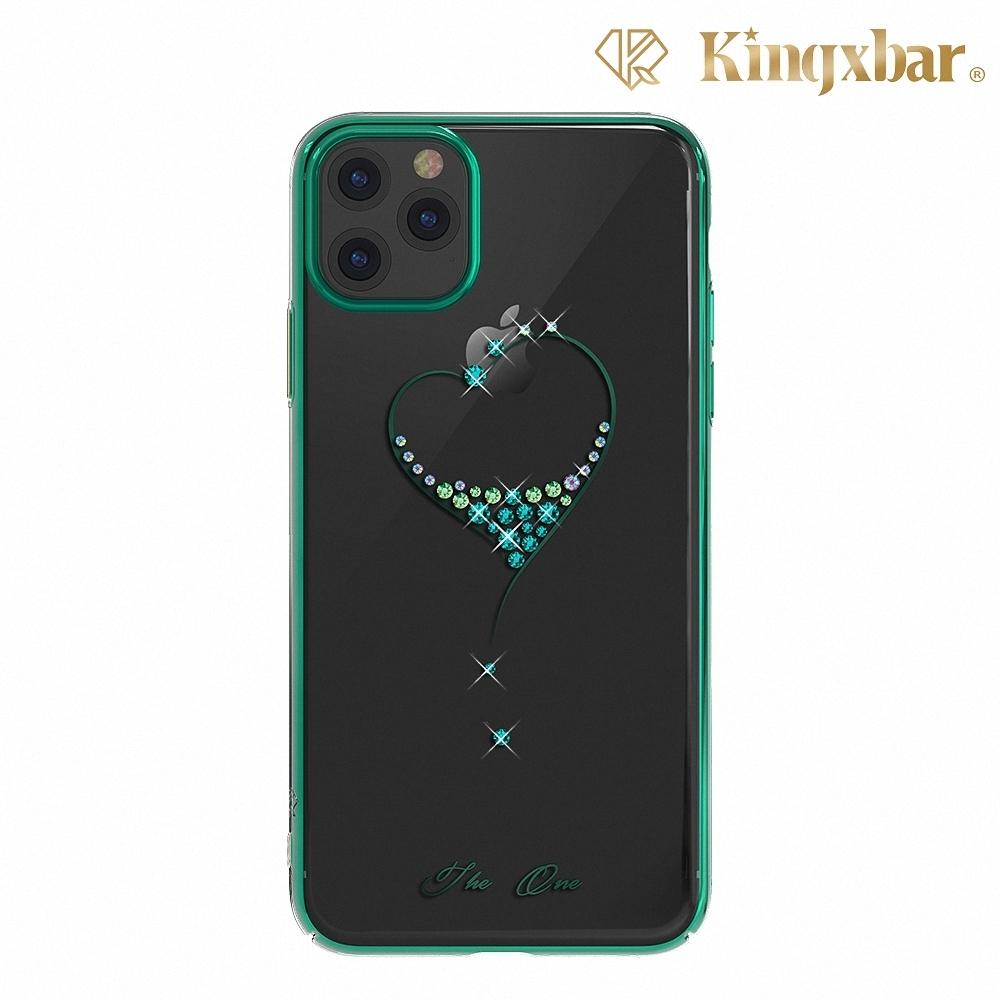 Kingxbar iPhone 11 施華洛世奇水鑽保護殼-極光綠