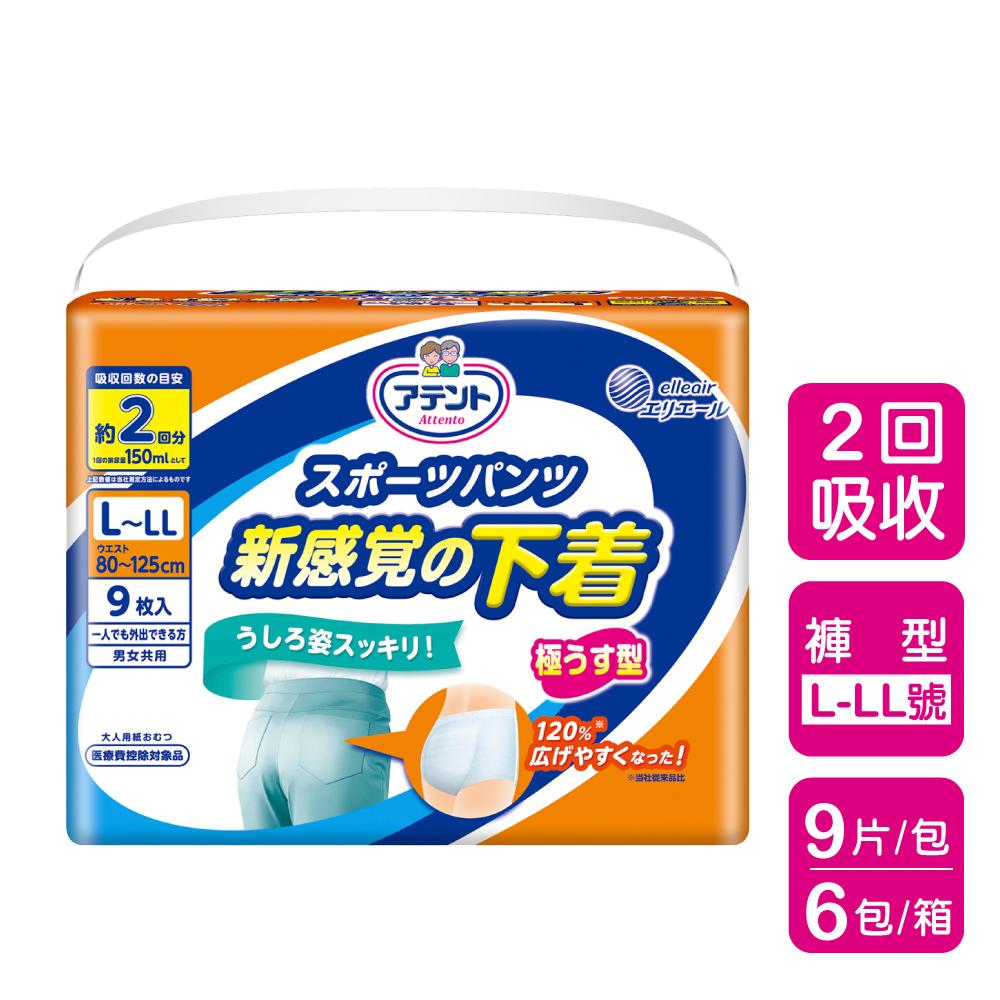 日本大王 Attento超薄舒適運動褲 L(9片/包)X6包(箱購)