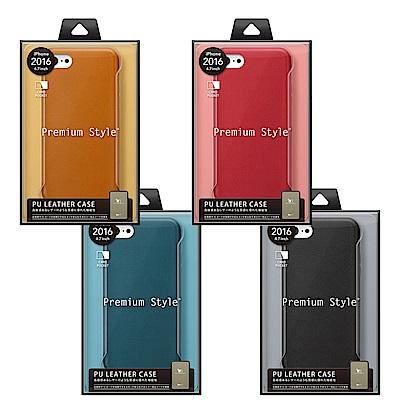 iPhone8/7 4.7吋 素面PU皮革背蓋系列 手機殼