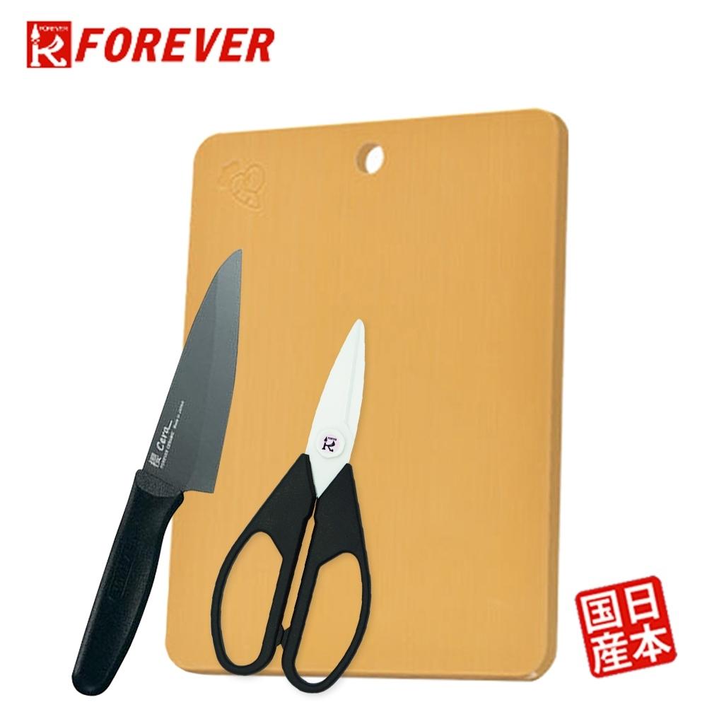 FOREVER 日本鋒愛華無毒抗菌橡膠砧板-中贈陶瓷刀14CM-黑刃黑柄+剪刀-白刃黑柄