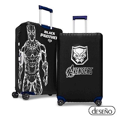 Marvel 漫威英雄造型防刮彈性行李箱套-黑豹(L號)