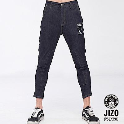 地藏小王 BLUE WAY 擅變我型系列-標籤印花錐型丹寧九分窄直褲