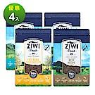 ZiwiPeak巔峰 96%鮮肉貓糧 1公斤 四口味各一 (牛/羊/雞/鯖魚羊肉)