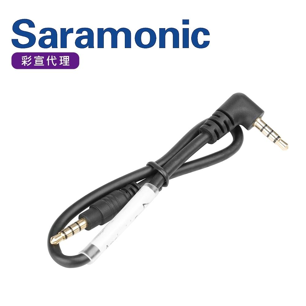 Saramonic 楓笛 3.5mm TRRS公頭轉3.5mm TRRS直角公頭轉接線 SR-SM-C302(彩宣公司貨)