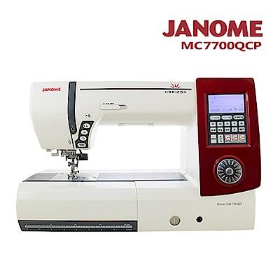 日本車樂美JANOME MC7700QCP電腦型全迴轉縫紉機
