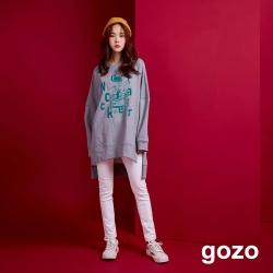 gozo 配色粗壓線牛仔褲(白色)
