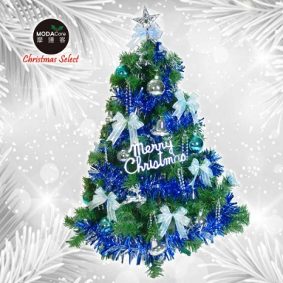 摩達客 台灣製3尺/3呎(90cm)豪華型裝飾綠色聖誕樹(藍銀色系配件)(不含燈)
