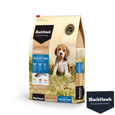 BlackHawk黑鷹 幼犬無穀海魚豌豆7KG  鴯苗油 澳洲 狗飼料 無穀飼料 小顆粒 幼犬