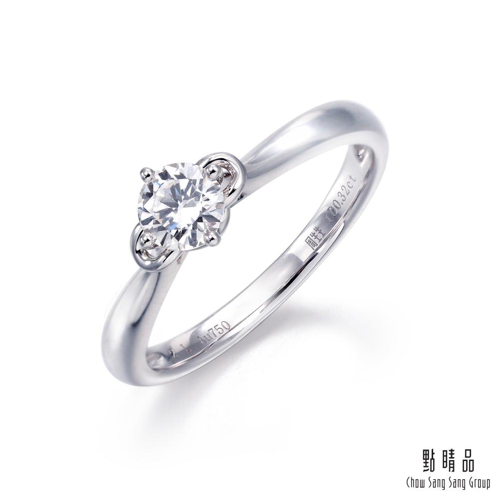 點睛品 0.3克拉經典鑽石婚戒 求婚戒