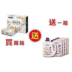 極度純柔抽取式花紋衛生紙100抽100包/箱x2(送極度純柔香水洗衣精-5件組)