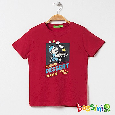 bossini男童-印花短袖T恤13紅色