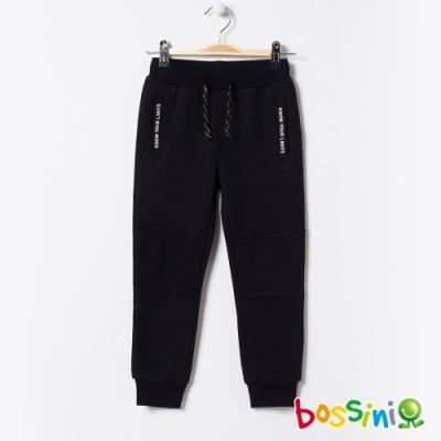 bossini男童-針織束口長褲黑