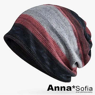 AnnaSofia 旋織中空 多ways口罩圍脖薄毛帽(層色-黑灰紅色)