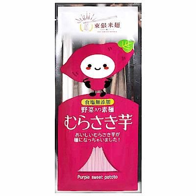 昭和製麵 食鹽無添加素麵-紫芋(200g)