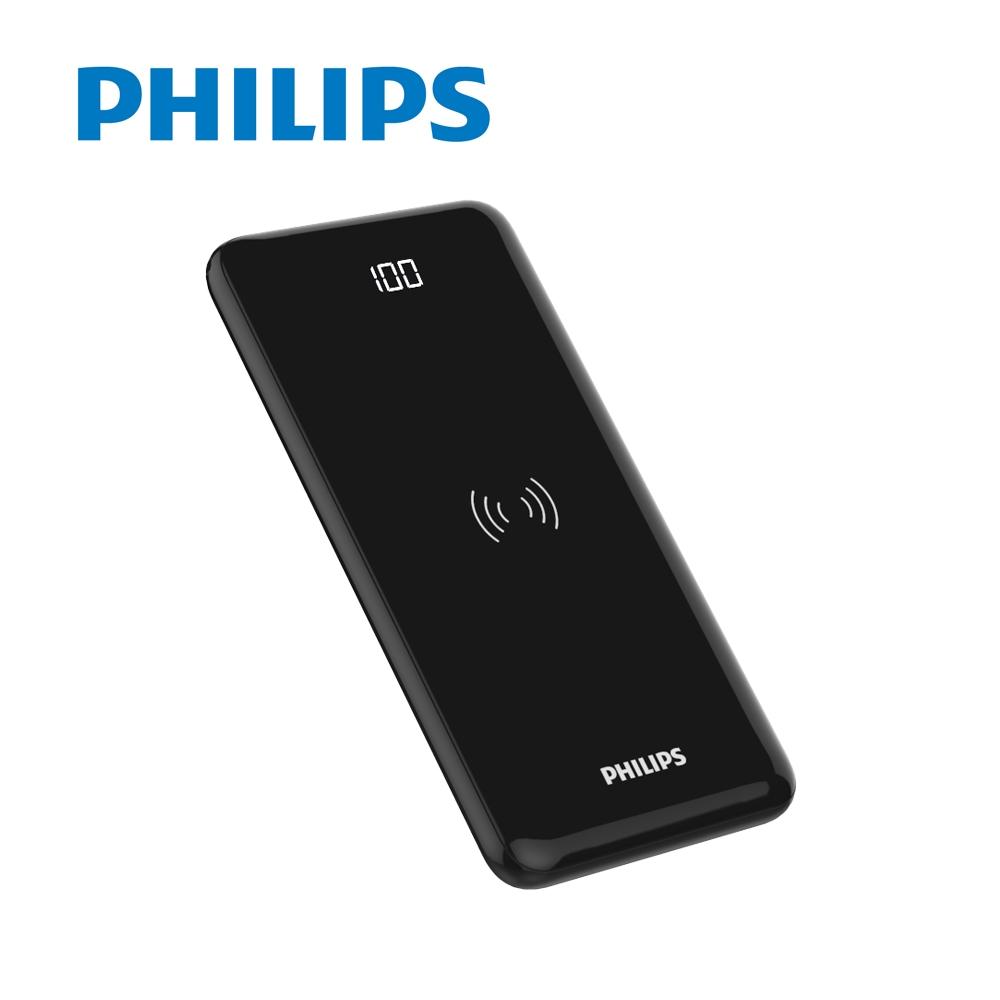 PHILIPS無線充電行動電源