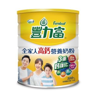 豐力富 全家人高鈣營養奶粉(2.2kg)