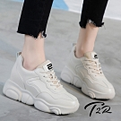 【T2R】正韓空運心機必備休閒小熊鞋-PU-增高8公分-米白