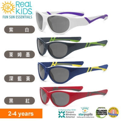 美國《RKS》發掘者2-4歲太陽眼鏡(4色)