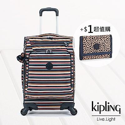 Kipling 繽紛仲夏條紋21吋登機箱-YOURI SPIN 55 【加1元即獲品牌零錢包】