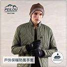貝柔戶外保暖防風手套三色可選(L)