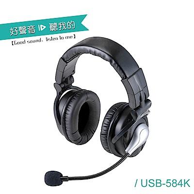 ALTEAM我聽 USB-584K六耳獼猴高階款耳罩式電競耳麥