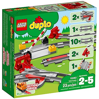 樂高LEGO Duplo 幼兒系列 - LT10882 列車軌道