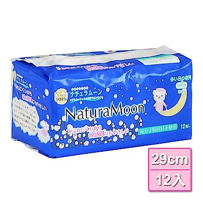 日本Naturamoon 天然棉衛生棉 量多夜用(29cmx12片)/包