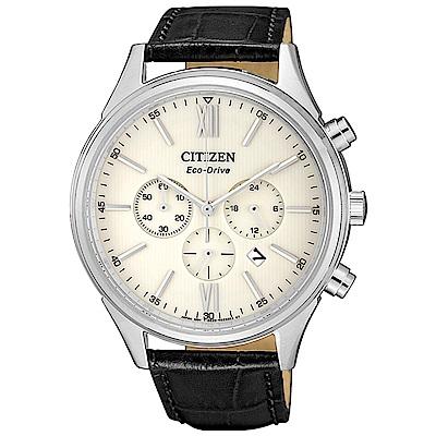 CITIZEN 星辰 限量系列光動能牛皮腕錶41.7mm(CA4410-17A)