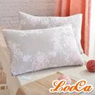 LooCa 花語天絲全智能三段式獨立筒枕2入