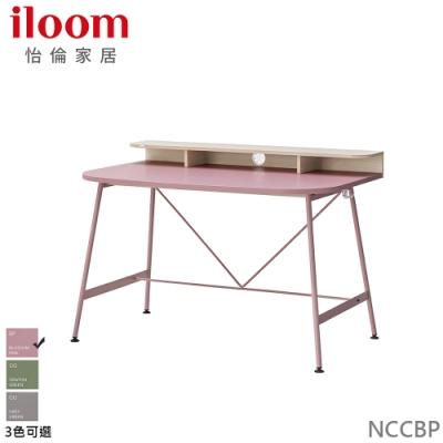 【iloom 怡倫家居】Dana 1200型螢幕架型工作桌-粉色