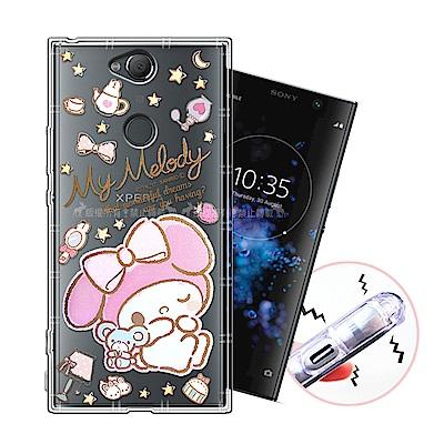 三麗鷗授權 SONY Xperia XA2 Plus 甜蜜系列彩繪空壓殼(小老鼠)