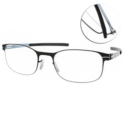 ic!berlin眼鏡 薄鋼/霧黑-藍 #S1 YORCKSTRAβE BELB