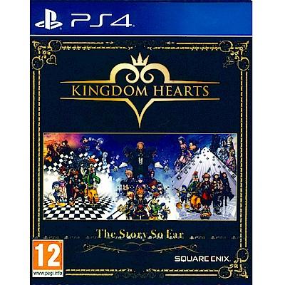 王國之心 迄今為止的故事 Kingdom Hearts - PS4 英文歐版
