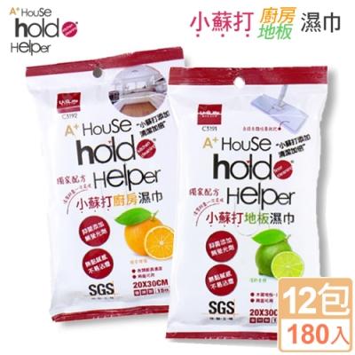 [生活大師]hold(好)拖小蘇打地板/廚房濕巾12包組(共180枚)