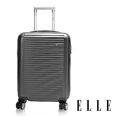 福利品 ELLE 裸鑽刻紋系列-20吋經典橫條紋ABS霧面防刮旅行箱-爐燼昏灰