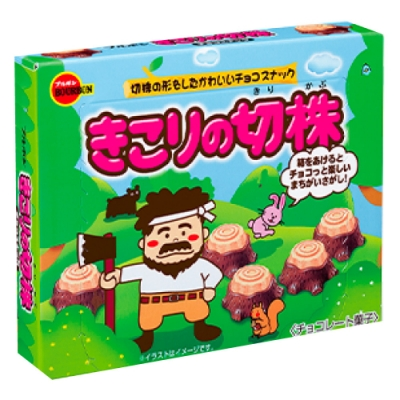 Bourbon北日本樵夫樹墩巧克力餅乾(66g)