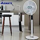 AIRMATE艾美特16吋八字擺頭DC遙控立扇FS4063DR
