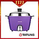 [熱銷推薦]TATUNG大同 10人份不鏽鋼內鍋電鍋(TAC-10L-DU)