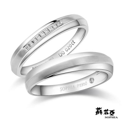 SOPHIA 蘇菲亞珠寶 - 相守一生 950鉑金 結婚對戒