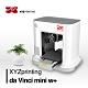 XYZ Printing 3D列印機(da Vinci mini w+) product thumbnail 1