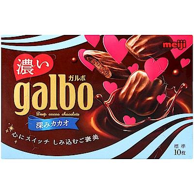 明治 galbo深度可可巧克力風味餅(60g)