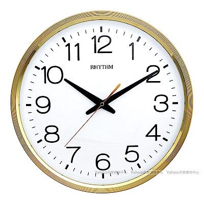 RHYTHM日本麗聲 現代簡約金屬色系超靜音掛鐘(奢華金)/36cm