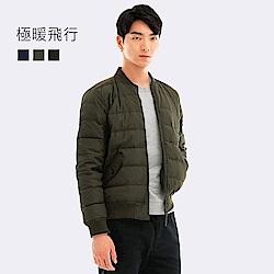 101原創 極暖飛行羽絨外套-男-軍綠_0