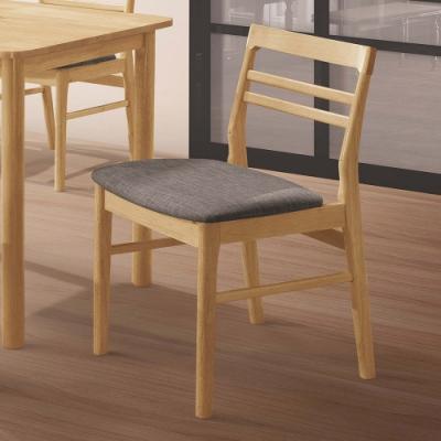 H&D 柏德原木灰布餐椅