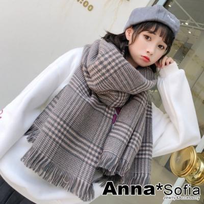 AnnaSofia 千鳥格紋雙面戴毛邊 厚織仿羊絨大披肩圍巾(粉灰系)