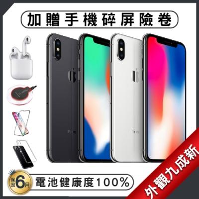 【福利品】Apple iPhone X 64GB 5.8吋 智慧型手機