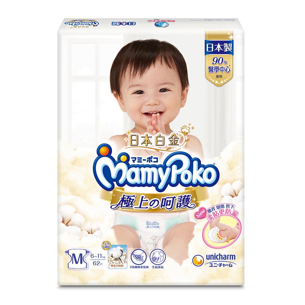 滿意寶寶 極上の呵護 紙尿褲(M)(62片x2包/箱)
