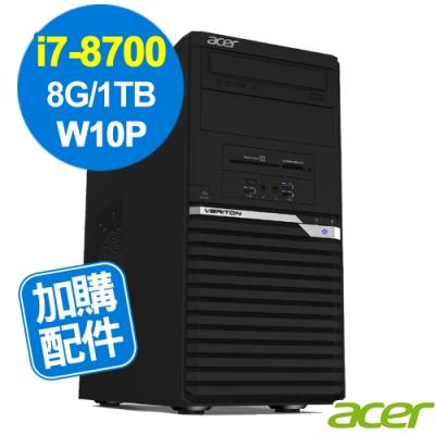 Acer VM4660G i7-8700/8G/1TB/W10P