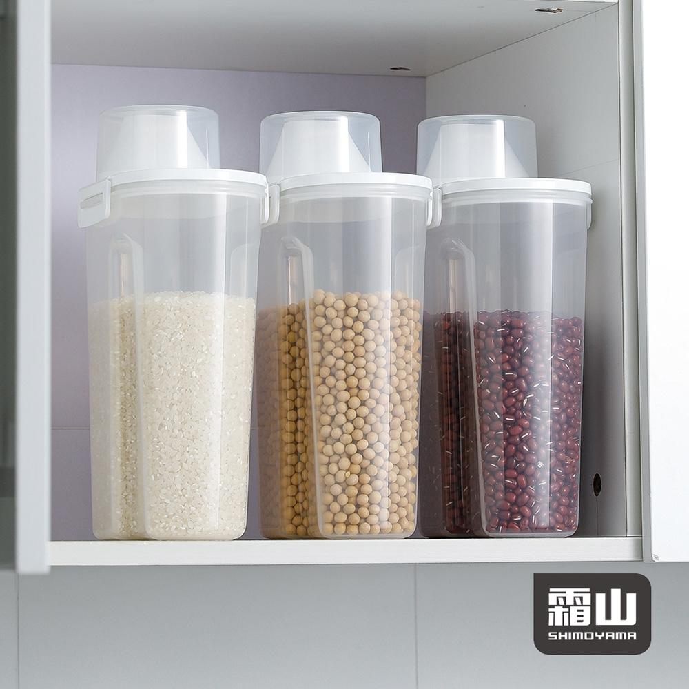 日本霜山 自帶量杯手提式密封五榖雜糧儲物罐/米桶-2.4L-3入 (亦可放寵物飼料)