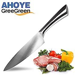 GREEGREEN 洛克柄廚師刀(20cm)